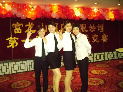 富龙山酒店举办首届职业技能比赛全力打造行业品牌