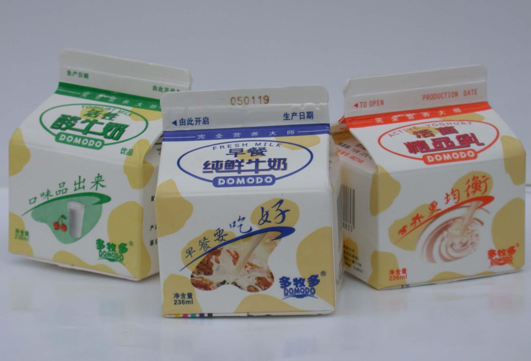 2003度深圳市卫生防疫站