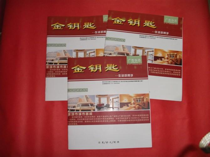 ... 店面摆 造型 图片 dm单页折纸店面 布置 dm单页 摆放