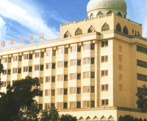 深圳穆斯林宾馆清真大餐厅